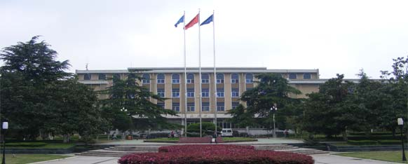 University-of-Science-and-Technology-of-China