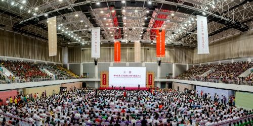 Huazhong Agricultural University Presidential Scholarship